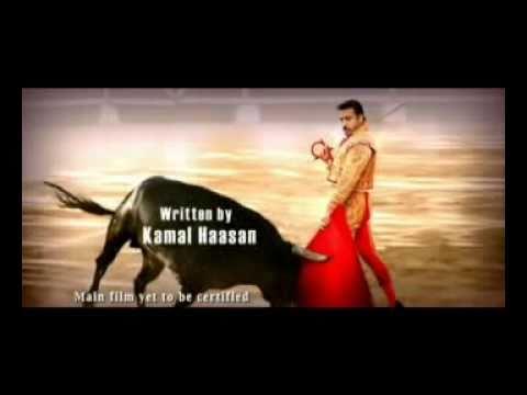 Manmathan Ambu Teaser