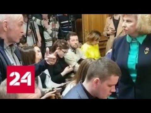 Татьяна Москалькова: Кирилла Вышинского удалось вывести из клетки в суде - Россия 24