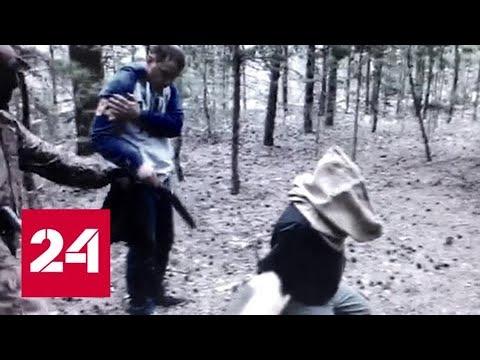Расследование Эдуарда Петрова. Провал театра убийств - Россия 24