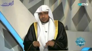 """برنامج """"الباقيات الصالحات"""" - الحلقة (94) بعنوان: """"قصص وعظات """" - الشيخ صالح المغامسي"""