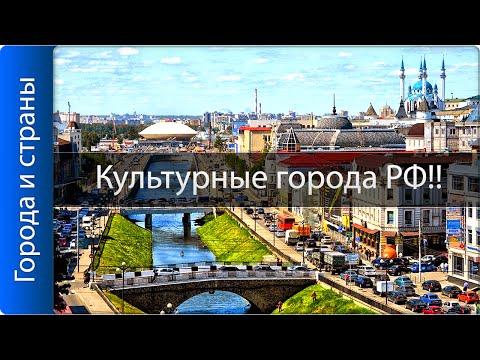Список самых смешных городов России.
