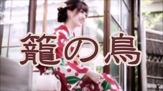 作詞:千野かほる、作曲:鳥取春陽、編曲:佐伯亮.
