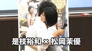 早稲田大学人気講座「マスター・オブ・シネマ」が開講され、映画『万引...
