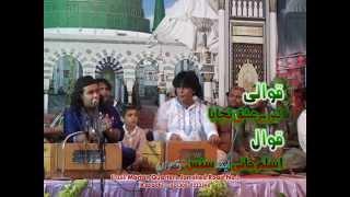 Download Tere Ishq Nachaya • Aslam Jani • Jashne Bahoo 2013 (18/26) MP3 song and Music Video