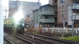 京阪電車600形旧塗装(601-602)