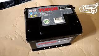 Tudor 60 Ач, 500А