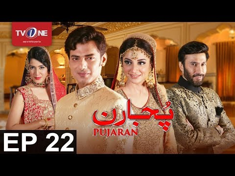 Pujaran - Episode 22 - TV One Drama - 22nd August 2017