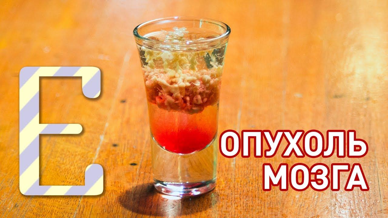 рецепт коктейля бельз