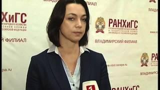 видео вакансиям государственной службе