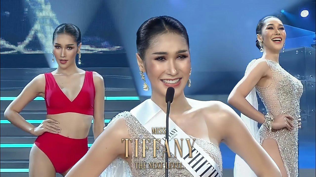 รวมผลงาน บาสตี้ การประกวด Miss Tiffany's Universev2020