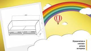 Кровать Сканд Мебель Шервуд с ящиками / обзор детской кроватки