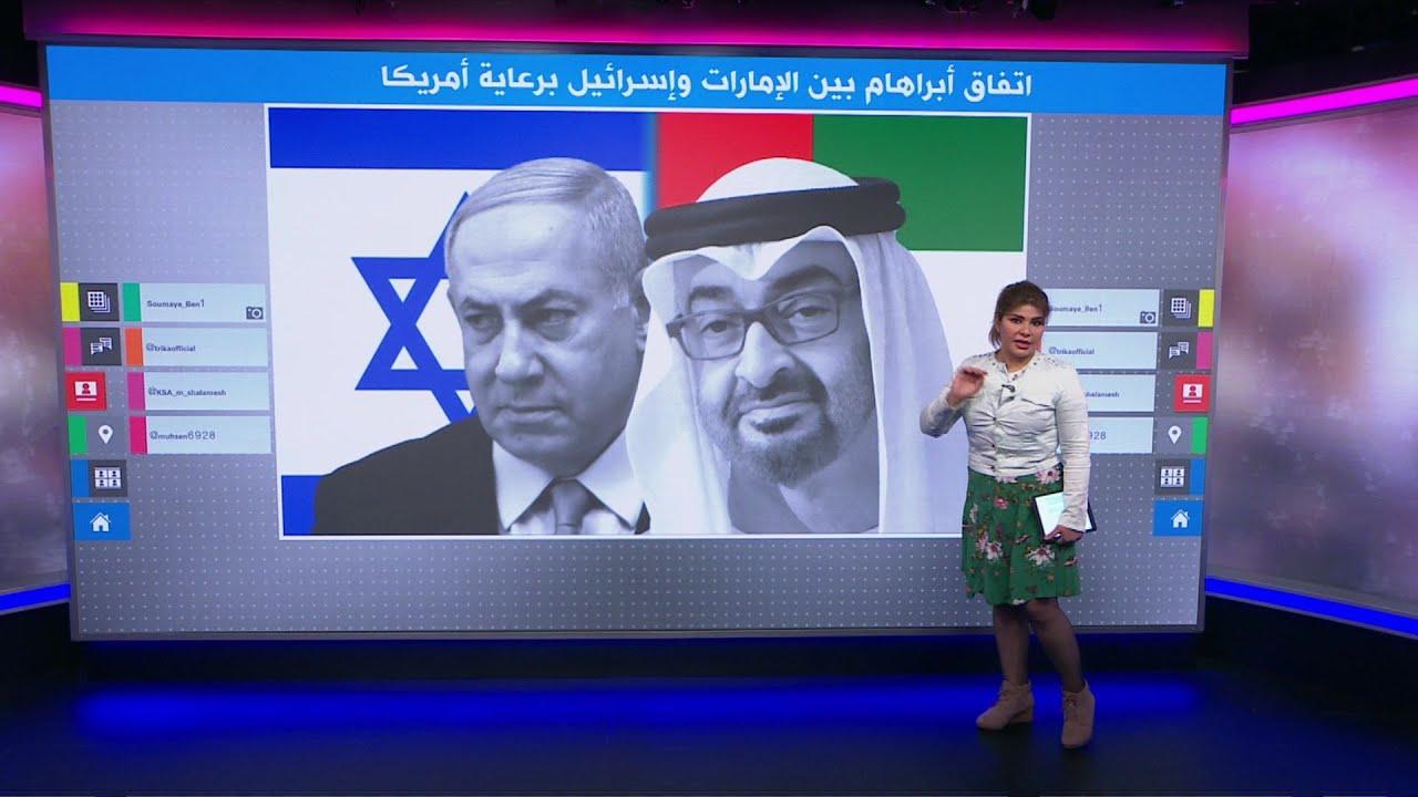 """اتفاق الإمارات وإسرائيل..""""تاريخي"""" أم """"خيانة""""؟"""