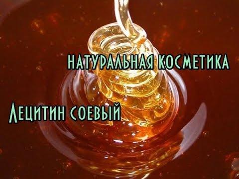 Горчичное масло. АЮРВЕДА ЗДЕСЬ - YouTube