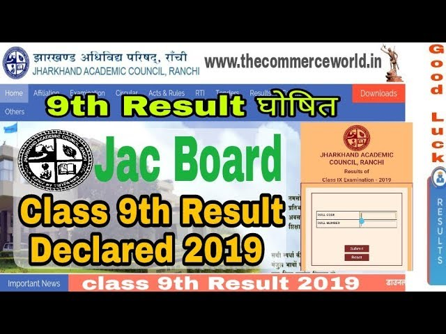 Jac 9th Board Result Declared / Check Jac 9th Result 2019 / Jac Board class 9th Result Declared