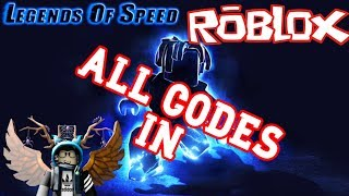 [WORKING] ALL CODES IN LEGEND OF SPEED! | Roblox Legend of speed