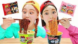 보람이와 탕이의 여러가지 불닭볶음면 짜장면 먹방~! Boram and Tang Fire Spicy Noodle Mukbang ~! Thank you for watching my video 시청 해주셔서 감사합니다.