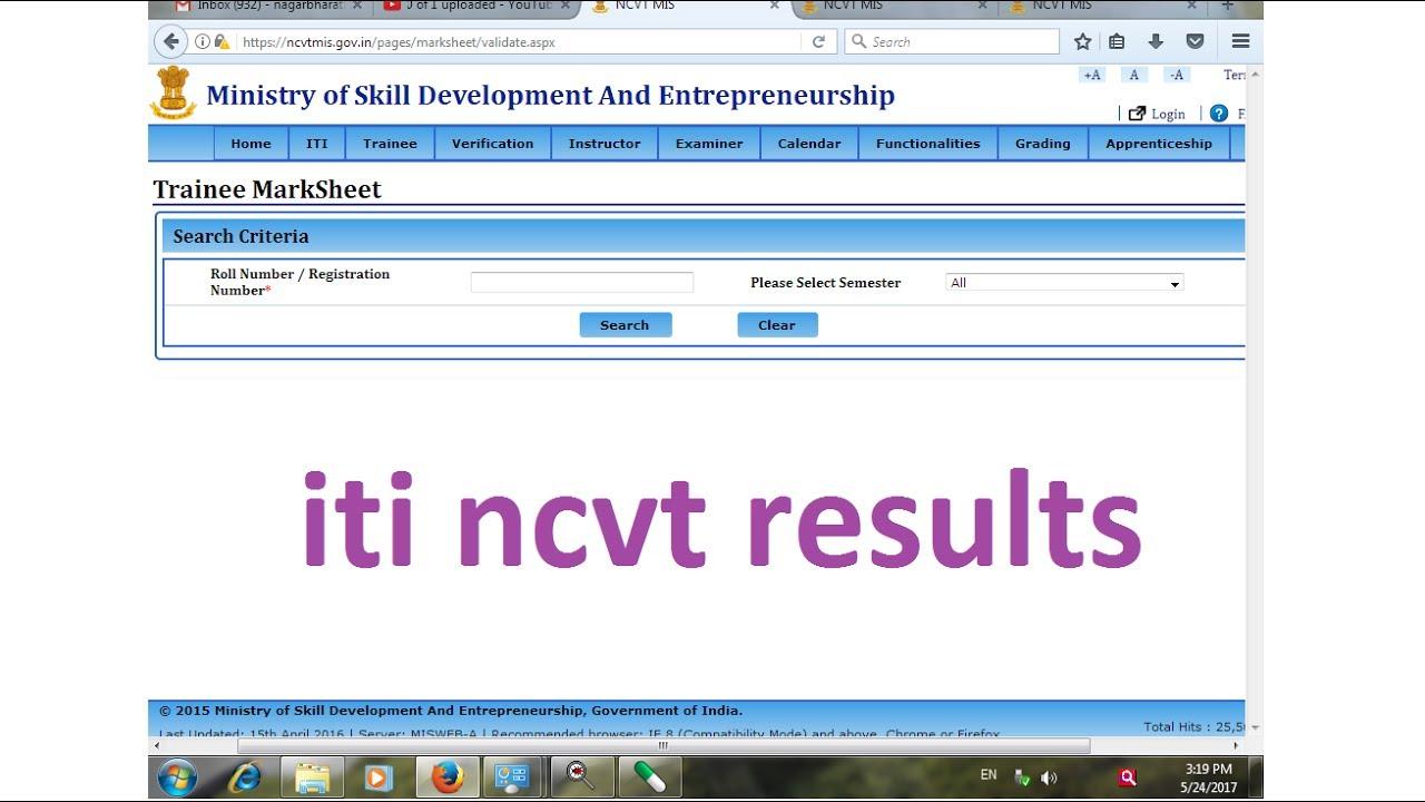 iti ncvt results