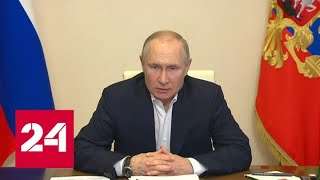 Владимир Путин назвал главные темы своего Послания парламенту. Факты - Россия 24