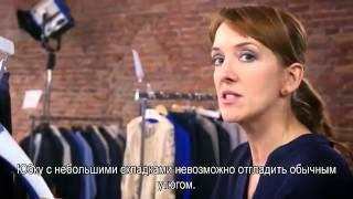 Как разгладить плиссированную юбку - отпариватель Philips Quick Touch