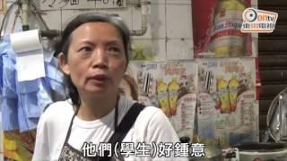 Publication Date: 2017-07-30 | Video Title: 我城我區:尋童年滋味 腸仔壽司俘虜人心