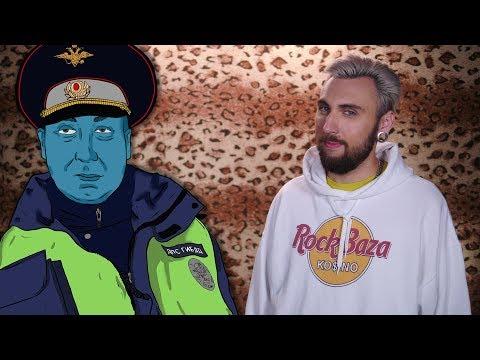 +100500 - Синий Полицейский