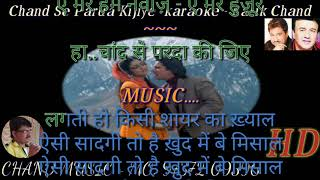 Chand Se Parda Kijiye Hindi lyrics ( karaoke )