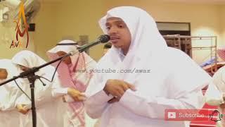Gambar cover Quran Recitation Really Beautiful Voice | Emotional Recitation by Sheikh Omar Al Darweez  || AWAZ