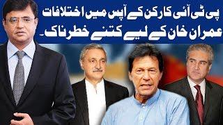 Dunya Kamran Khan Ke Sath | Election 2018 Special | 22 June 2018 | Dunya News