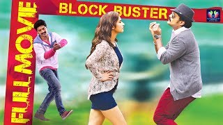 Kalyan Ram Telugu Action & Comedy Movie || Sonal Chauhan || A. Mallikarjun || TFC Movies Adda