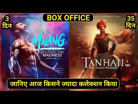 Malang Vs Tanhaji Box Office Collection, Tanhaji Movie Collection, Malang Box Office Collection Day3