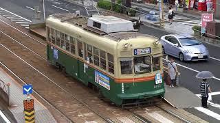 広島電鉄 1900形1905「比叡」号 本川町電位手附近にて 20170912