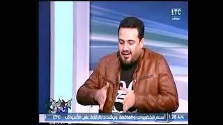 برنامج كلام في الكورة | مع أحمد سعيد ولقاء الناقد إيهاب الخطيب حول اخبار الأهلي والزمالك-8-2-2018