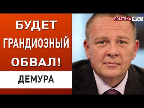 Что ждет гривну, доллар и рубль - шокирующий прогноз! Демура