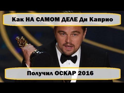 актер мем