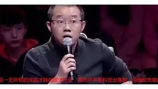 41岁涂磊妻子终于曝光,长相惹争议,可她对涂磊不离不弃!