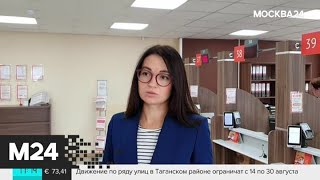 Смотреть видео Закон об электронной подписи вступил в силу 13 августа - Москва 24 онлайн