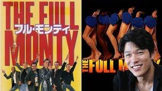 映画「フル・モンティ」、ストリップショーで女性陣の熱狂ぶりに驚き、...