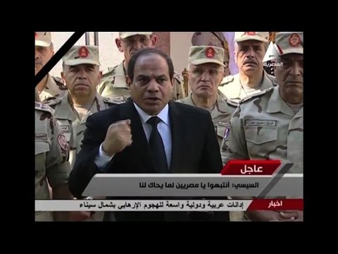 """Sisi says there was a """"foreign support"""" in the Sinai attack"""
