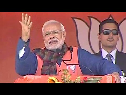 Expect a BJP government in Jharkhand: PM Modi