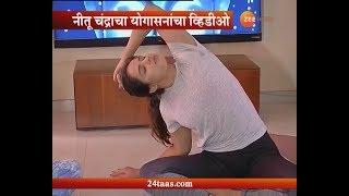 अभिनेत्री नीतू चंद्राचा योगासनाचा व्हिडीओ व्हायरल