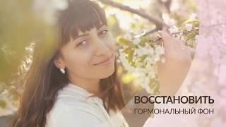 Фильм АртЛайф Женское здоровье