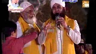Bhar Do Jholi meri Ya Muhammad By Ahmad Raza 11 May 2013