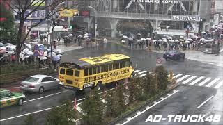 """渋谷を走行する、遊助 Album """"遊助 BEST 2009-2019 ~あの・・あっとゆ..."""