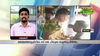 BJP captures booth in Palakkad municipality; Threatens CPM candidate inside polling station