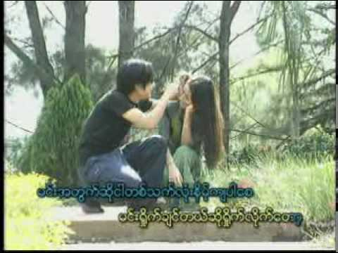 Min Ko Chit lo..(bcos i love you)......by Lay Phyu