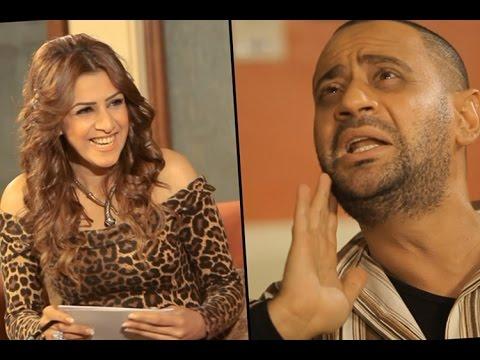 شمبر و الحشيش - أولى حلقات الموسم الثانى عن مشاكل الزواج بطريقة ساخرة - Dek Om El-Sa3a