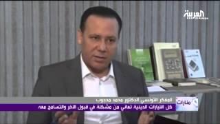 منارات الدكتور محمد محجوب