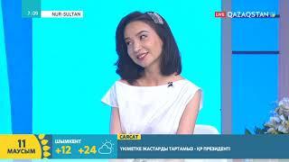 11.06.2019 – Tańsholpan (Таңшолпан). Таңғы ақпаратты-сазды бағдарлама (Толық нұсқа)