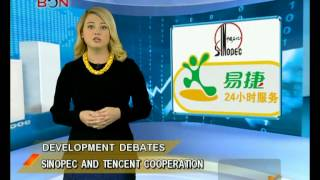 Sinopec and Tencent cooperation - China Price Watch - October 01, 2014 - BONTV China