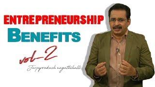 ENTREPREUNERSHIP الفوائد | Jayaprakash Nagathihalli مقابلات B. V. Venkatashyam | النجاح